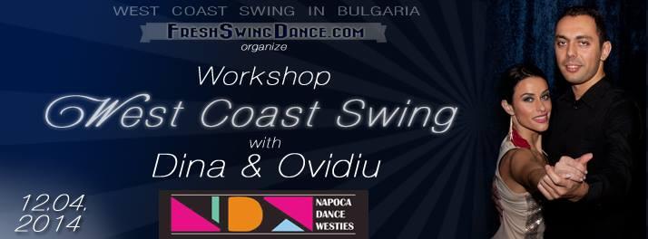 Първи международен семинар по west coast swing в България