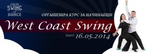 Курс по west coast swing